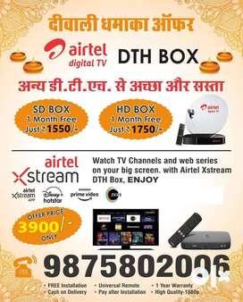 Book New Airtel Dth Best Diwali Offer HD Setup Box TataSky All India