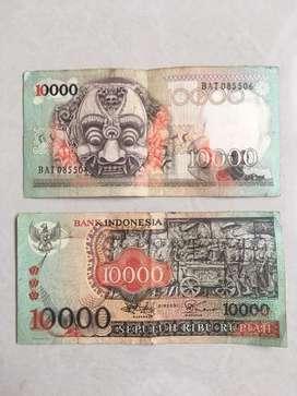 Uang Kuno 10.000 Tahun 1975