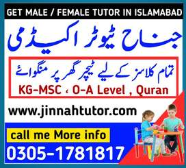 TUTTORS REQUIRED/ONLINE HOME TUTION/FEMALE TUTOR/HIRE A STAFF