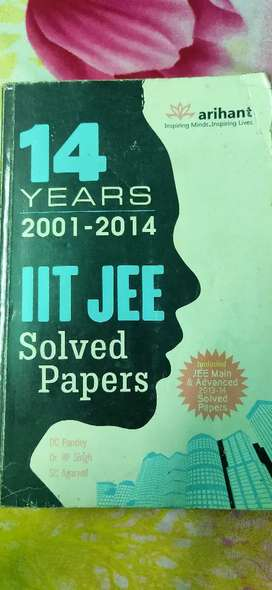 Arihant IIT JEE 14 Years Solved Paper