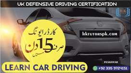 Need Female Car Driving Instructor Experienced