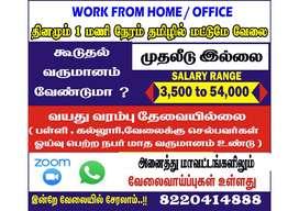 HOME BASED JOBS EARN ONLINE
