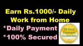 Work from Home - No Registration Fee - Earn Rs.2000 daily from Home