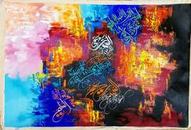 Abstract with beautiful calligraphy Art oil Painting