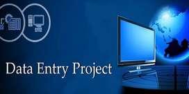 data entry jobs in govt company