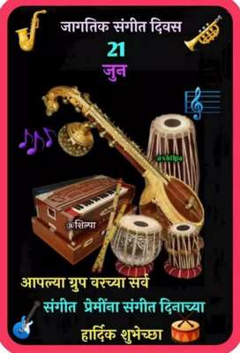 I am teaching classical singing and Bollywood songs