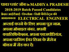 Electrical Engineer Electrical/Building/Facility Fresher POWER PLANT