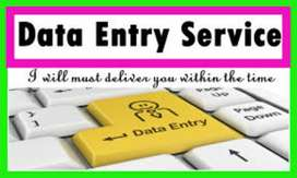 Data Entry Operator job in khagaria ps for 12th pass