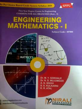 Engineering first year (FE) books