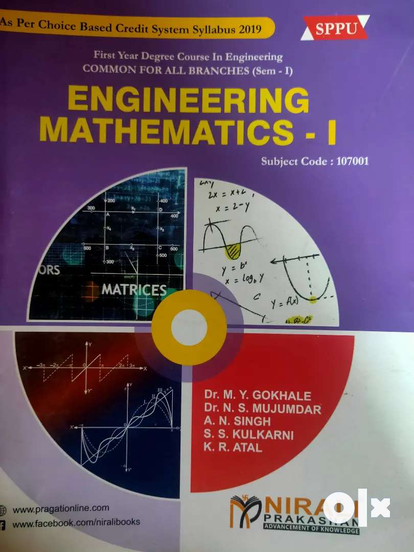 Engineering first year (FE) books 0