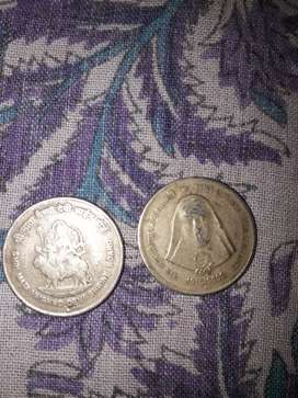 ₹5 Goddess coin