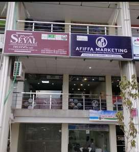 Ground floor 10/29 gulbarg green trade centre for urgent sell