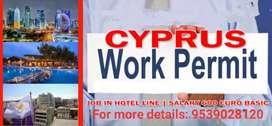 HOTEL JOBS(salary &OT extra salary)