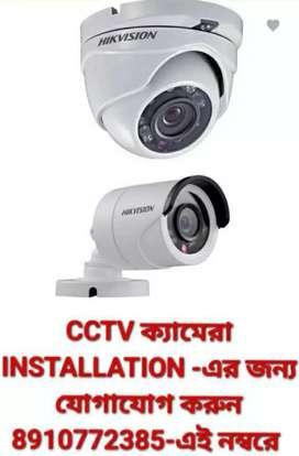 CCTV technician