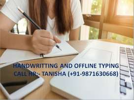 HANDWRITING JOB FROM HOME -PART TIME WORK