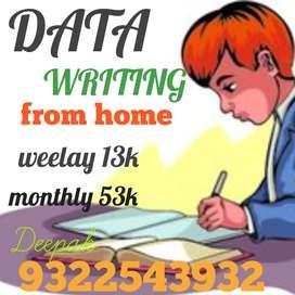 Work from home Data writing weelay salary13000