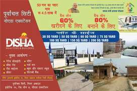 50 GAJ PLOT FOR SALE WITH LOAN NOIDA EXTENSION, 1 MURTI KE PASS