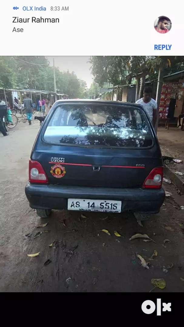 morigaon civil road 0