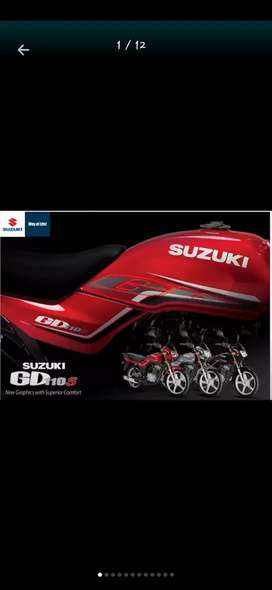 Suzuki GD 110, New Latest Model, 2020
