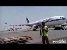 Apply (Urgent) !! CABIN CREW & GROUND STAFF Needs in Guna Airport