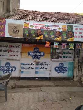 Shop for sale at diwanpara wankaner