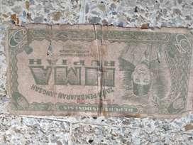 Di jual uang tahun 1946 gambar president soekarno lima rupiah