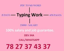 Typing work in nationalised company. Need some typist.