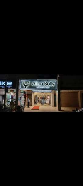 Required Allen Solly Store manager position vacancy