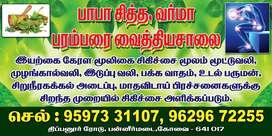 Varma, Siddha Treatment