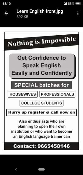 Spoken English language classes