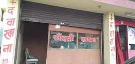 Shop for rent in Dighori main road...