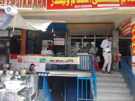 CDA Sectors I-9, MARKAZ Islamabad , 2 Lower Ground SHOPS FOR SALE
