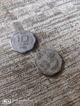 Antique Old 10 paise Coin