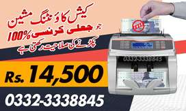 cash note currency counting machine only 14500 with delivery