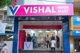 Urgent vacancy Vishal mega Mart Mall