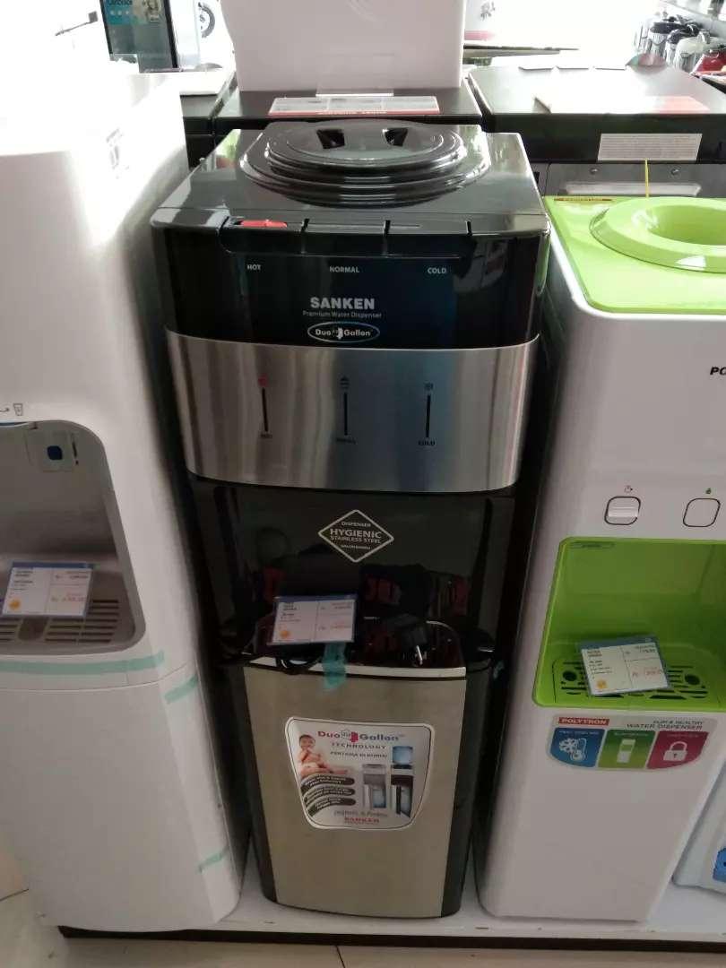Sanken Dispenser 0