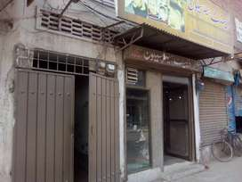 T.B road Commercial property with one shop
