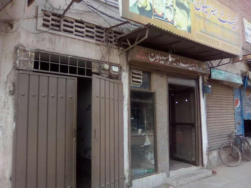 T.B road Commercial property with two shop 0