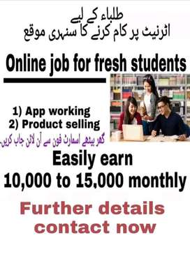 Data entry part time job for students