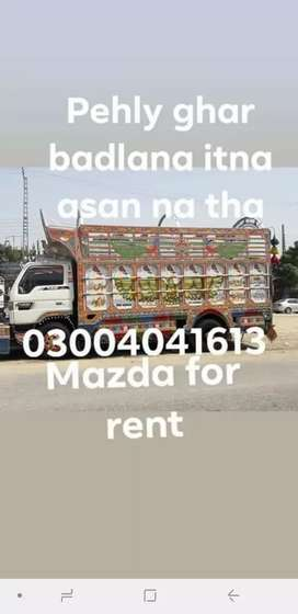 Loader truck with labour,Mazda,Shehzore,Pickup For Rent