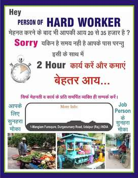Part time job udaipur  and udaipur