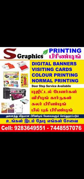 All types of printing works done here