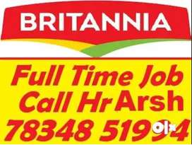 Britannia Company Full Time Job Helper Store keeper Supervisor.. Apply