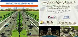 DHA BAHAWALPUR 5 MARLA BALLOT PLOT IN EASY INSTALLMENT FOR INVESTER