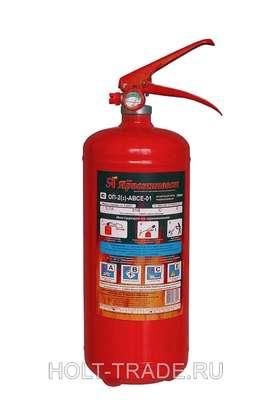 servvo 4,4 LBS TND 440 FE 36 FE 36 - THERMATIC Kelas Api ABC THERMATIC