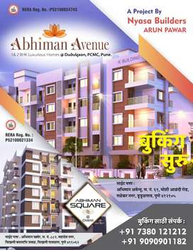 1 abd 2 bhk spacious flat at dudulgaon, moshi near bharat petrol pump