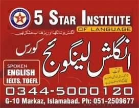 Spoken English Course with 5 STAR INSTITUTE,Best Institute in Islamaba