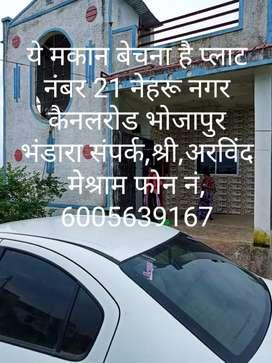 Neharu nagar Bhojapur  Bhandara