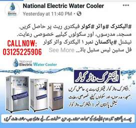 National pakistan no1 electric water cooler at directly factory price