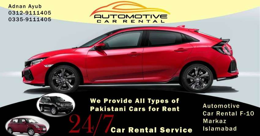 AUTOMOTIVE CAR RENTAL 24/7 0